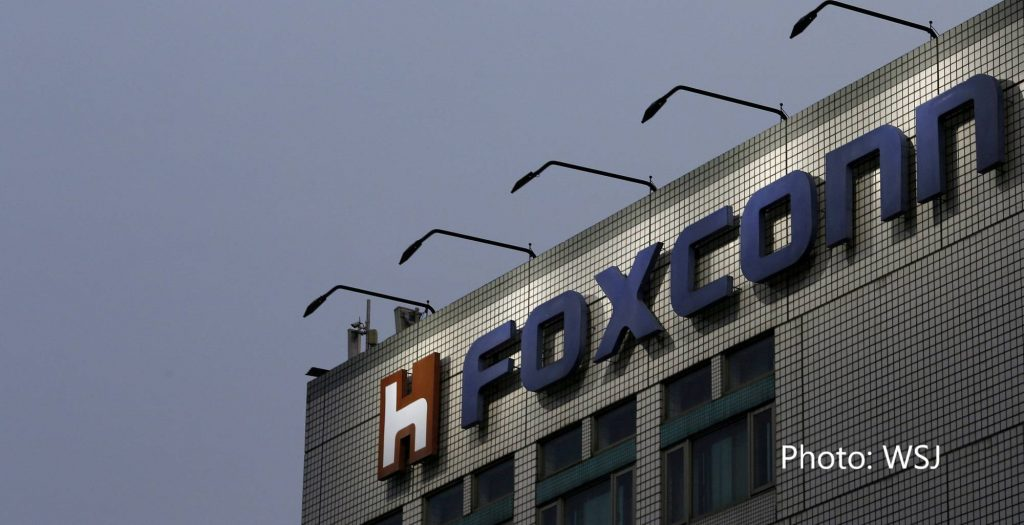 Foxconn-headquarters-WSJ-002